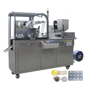 Pharmaceutical grade High speed blister packing machine for soft capsule, sugar, syringe,